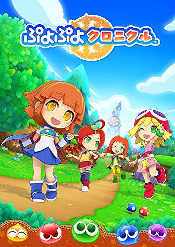 Image 1 for Puyo Puyo Chronicle