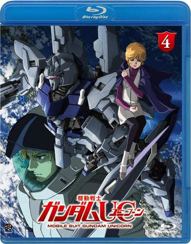 Image 1 for Mobile Suit Gundam Unicorn 4