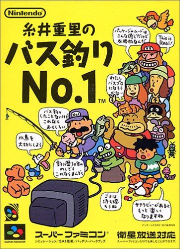 Image 1 for Itoi Shigesato no Bass Tsuri No. 1