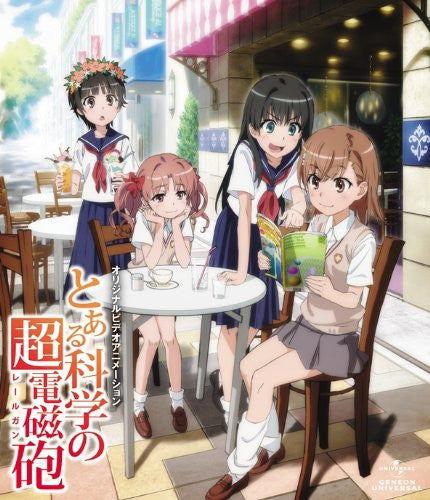 Image 1 for OVA To Aru Kagaku No Railgun