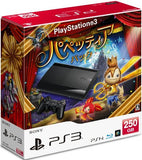 PlayStation3 New Slim Console - Puppeteer Pack - 1