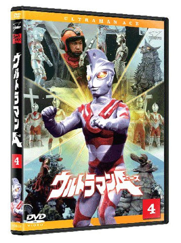 Image for Ultraman Ace Vol.4