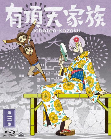 Image for Uchoten Kazoku Vol.3