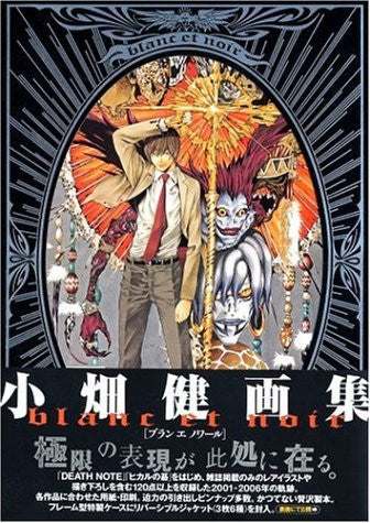 Death Note   Blanc Et Noir: Obata Takeshi Illustrations