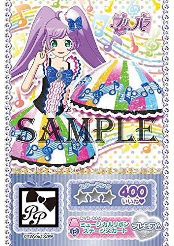 Image 2 for Pripara Stage.4