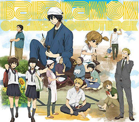 Image for Barakamon Original Soundtrack