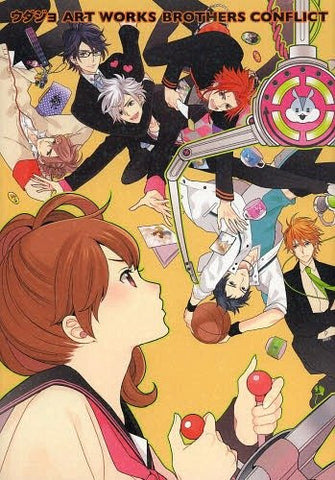 Brothers Conflict   Udajo Art Works