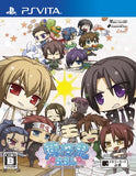 Thumbnail 1 for Hakuoki SSL: Sweet School Life