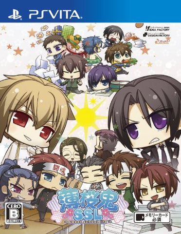 Image for Hakuoki SSL: Sweet School Life