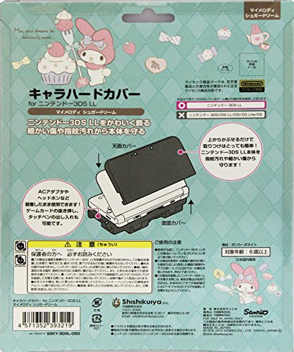 Image 2 for 3DS LL Character Hard Cover (My Melody Sugar Dream)