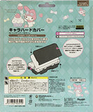 Thumbnail 2 for 3DS LL Character Hard Cover (My Melody Sugar Dream)