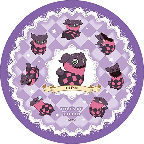 Image 1 for Tales of Xillia - Tipo - Plate - Melamine Plate (Ensky)