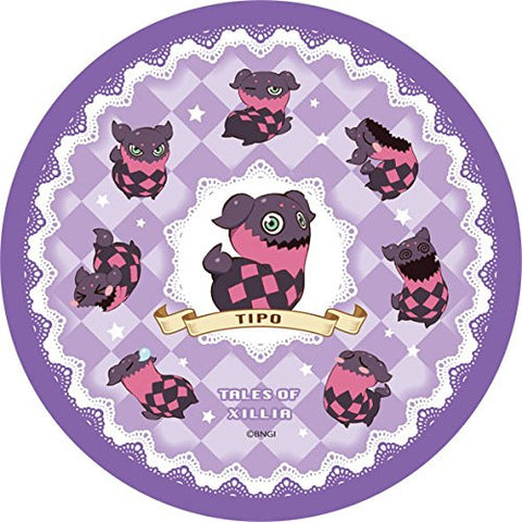 Image for Tales of Xillia - Tipo - Plate - Melamine Plate (Ensky)