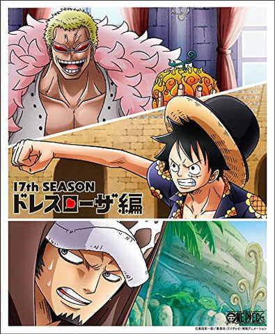 Image for One Piece 17th Season Dressrosa Hen Piece 6