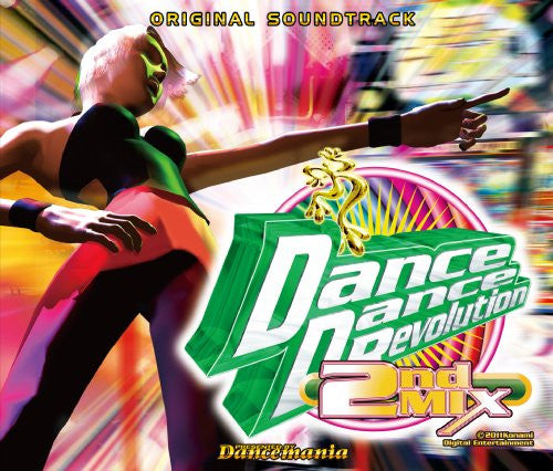Image 1 for Dance Dance Revolution 2nd MIX ORIGINAL SOUNDTRACK DELUXE EDITION