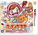 Thumbnail 1 for Cooking Mama: Watashi no Sweet Shop