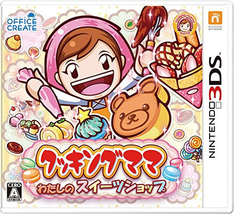 Image for Cooking Mama: Watashi no Sweet Shop