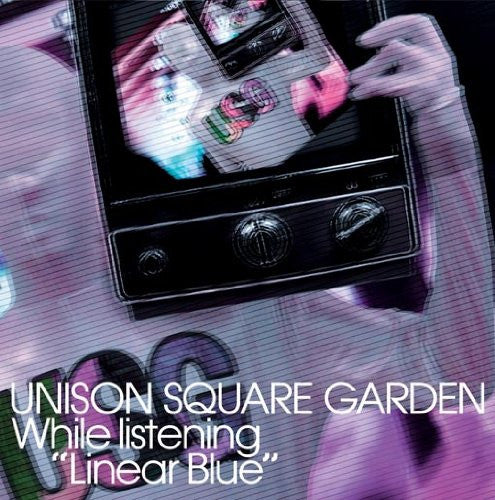 "Image 1 for While listening ""Linear Blue"" / UNISON SQUARE GARDEN"