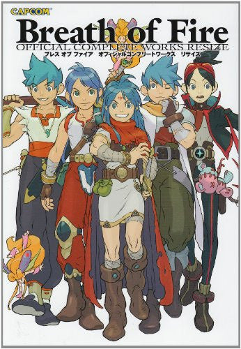 Image 1 for Breath Of Fire I To V Official Complete Works