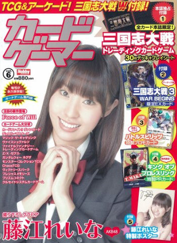 Image for Card Gamer #6 Japanese Trading Card Game Magazine