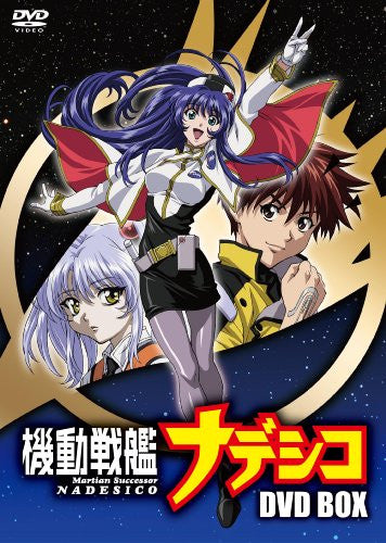 Image 1 for Martian Successor Nadesico / Kido Senkan Nadeshiko DVD Box [Limited Pressing]