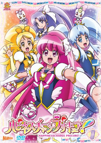 Image 1 for Happinesscharge Precure Vol.1