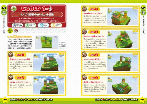 Image 5 for Super Mario 3 D World Perfect Guide