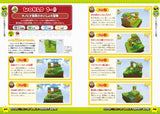 Thumbnail 5 for Super Mario 3 D World Perfect Guide