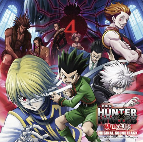Image for HUNTER×HUNTER Phantom Rouge Original Soundtrack