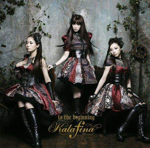 Image 1 for to the beginning / Kalafina