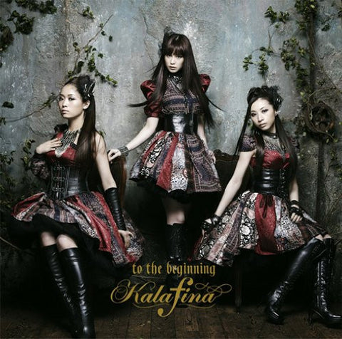 Image for to the beginning / Kalafina