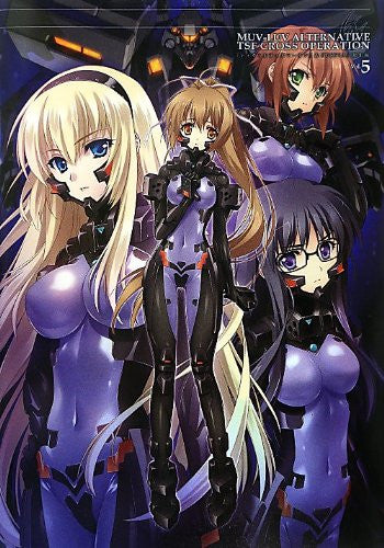 Image 1 for Muv Luv Alternative Tsf Cross Operation 『Schwarzesmarken』&『Tsfia』 Vol.5 Special Book