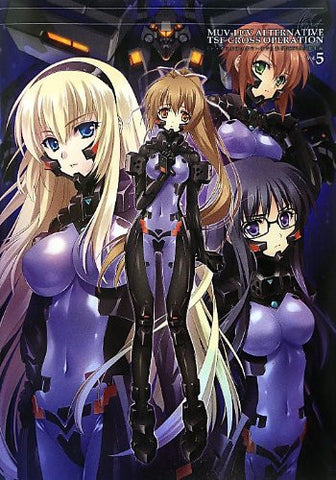 Image for Muv Luv Alternative Tsf Cross Operation 『Schwarzesmarken』&『Tsfia』 Vol.5 Special Book