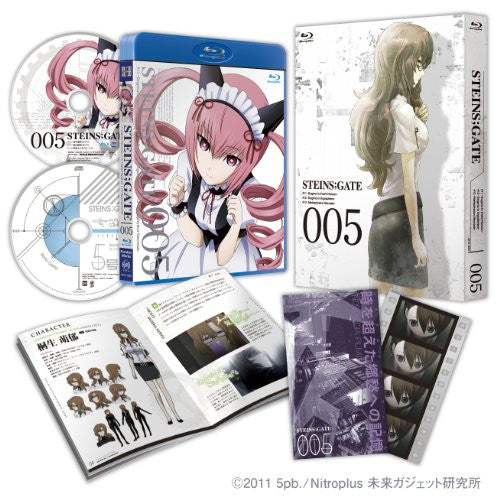 Image 1 for Steins;Gate Vol.5 [Blu-ray+CD Limited Edition]