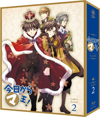 Image 2 for Kyo Kara Maou Blu-ray Box Season Vol.2