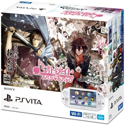 PlayStation Vita Otomate Special Pack PCH-2000