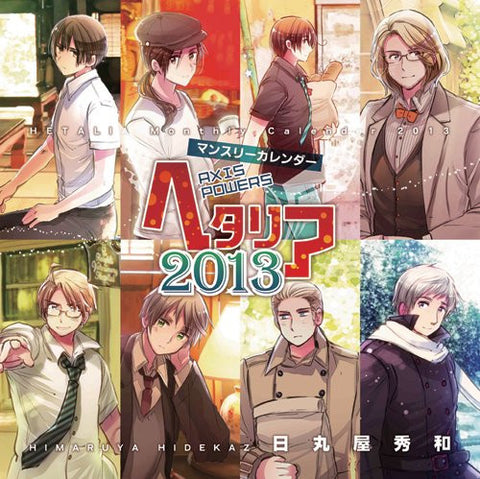Hetalia Axis Powers - Wall Calendar - 2013 (Gentosha)[Magazine]