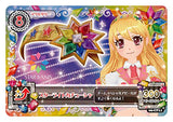 Thumbnail 7 for Aikatsu 1st Season Blu-ray Box 1
