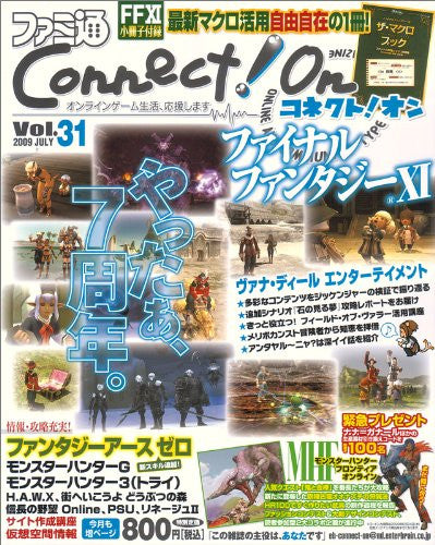 Image 1 for Famitsu Connect! On Vol.31 Japanese Videogame Magazine