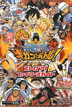 Image 1 for One Piece Gigant Battle Guidebook