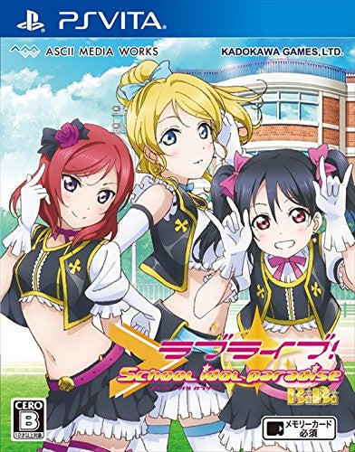 Image 4 for Love Live! School Idol Paradise Vol.2 BiBi Unit [Limited Edition]