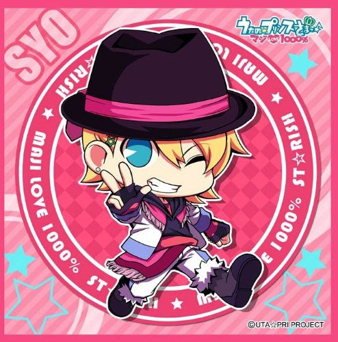 Image 1 for Uta no☆Prince-sama♪ - Kurusu Shou - Towel - Mini Towel - ST☆RISH (Broccoli)