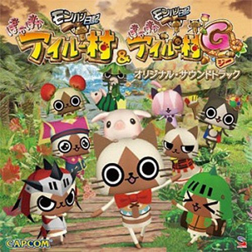 Image 1 for Mon Han Nikki Poka Poka Airou Mura & G Original Soundtrack