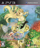 Thumbnail 1 for Atelier Ayesha Koukon No Daichi No Renkinjutsu [Gust Best Price Version]