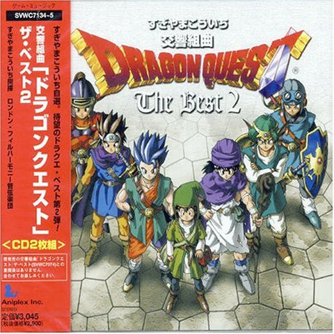 Image for Symphonic Suite Dragon Quest: The Best 2