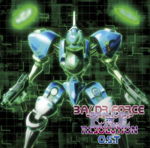 Image for BALDR FORCE EXE RESOLUTION O.S.T
