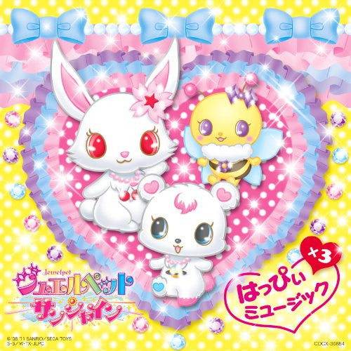 Image 1 for Jewelpet Sunshine Happy x3 Music