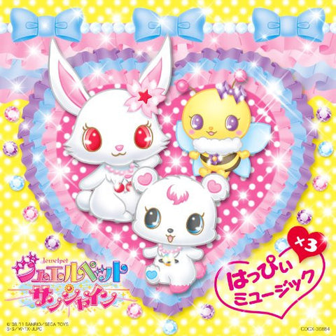 Image for Jewelpet Sunshine Happy x3 Music