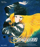 Thumbnail 1 for Galaxy Express 999 Eternal Fantasy