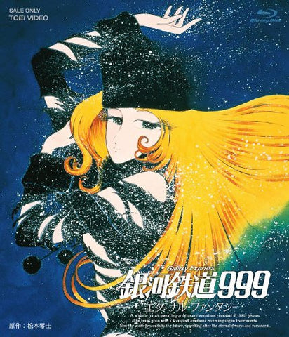 Image for Galaxy Express 999 Eternal Fantasy